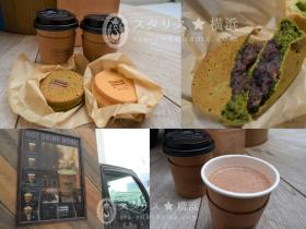 """抹茶 ベイクォーター新店 「108 MATCHA SARO」が横浜ベイクォーターにオープンしました! """"抹茶の魅力を知ってほしい""""と、お茶屋さんが作った抹茶スイーツ専門店「一〇八抹茶茶廊」。"""