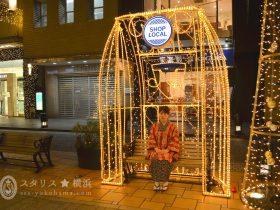 元町クリスマスイルミネーション
