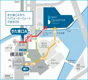 横浜ベイクォーター アクセス 駐車場