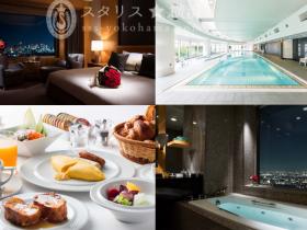 セルリアンタワー東急ホテル スイートルーム宿泊プラン「Sweet Suite Stay Plan」(スイート・スイート・ステイ・プラン) プレジデンシャルスイートまたはロイヤルスイート(37F)〔157㎡〕