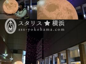横浜駅から徒歩約3分の「はまテラス」にて初のクリスマスイルミネーションとなる「横浜駅東口 星降るテラス 〜星に願いを〜」が、2017年11月6日(月)より開催!
