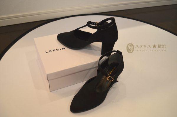 大人女子のお洒落な靴 LIPSIM マークイズみなとみらい