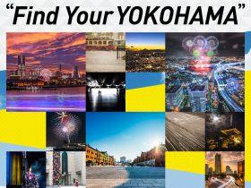 横浜市では、公式Instagram アカウント「@findyouryokohama」ファン交流イベント