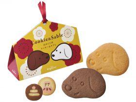 コージーコーナー おみくじ付きサブレ クッキー