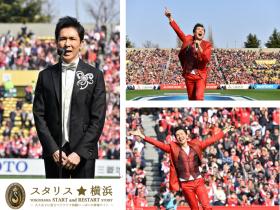 """現在ライブ DVD / Blu-ray「Hiromi Go Concert Tour 2017""""My Dear...""""」を発売中の郷ひろみは 5月よりライブツアー「Hiromi Go Concert Tour 2018 」を実施。 5カ月かけて全国各地を回る。"""