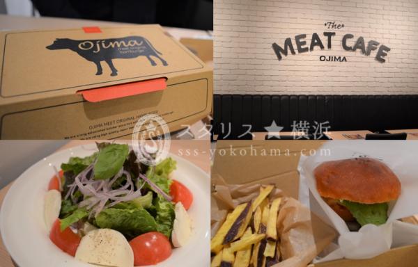 横浜そごうや高島屋などデパ地下でも人気の 老舗 尾島商店さんNEWSです! MEAT CAFE OJIMA 11月3日10時グランドオープン ミートカフェオジマでハンバーグ