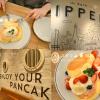 【元町】奇跡のパンケーキVS幸せのパンケーキの違いは?OPENしたばかりの新店スフレパンケーキ専門店 FLIPPER'S(フリッパーズ) 横浜元町店へ行ってきました!