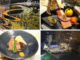 横浜スカイビル28階に2016年3月にオープンした「星のなる木」は、日本の四季を感じる店内と高層階から港町横浜の絶景が楽しめる現代日本料理レストラン。