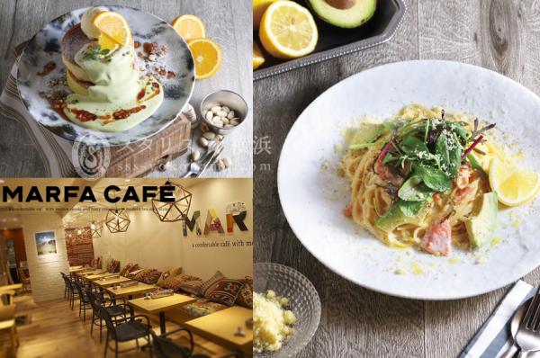 """MARFA CAFEはアメリカ西海岸とメキシコのカルチャーとアートがMIXした""""MODERN TEXMEX STYLE""""がコンセプトのカフェ。 本物のサボテンや絨毯クッション、店内装飾の細部にまでこだわった店内は、居心地のいいカフェを演出しています。ゆったりとくつろぎながら、ひとつひとつこだわったMARFA CAFEのフードやドリンクをぜひお楽しみください。"""