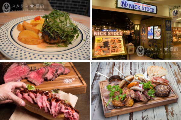 先日ご紹介した「ミートカフェ オジマ by尾島商店」も大人気で、最近の横浜はパンケーキだけでなく、肉カフェの激戦区!?ランチタイムにハンバーグを堪能してきました。