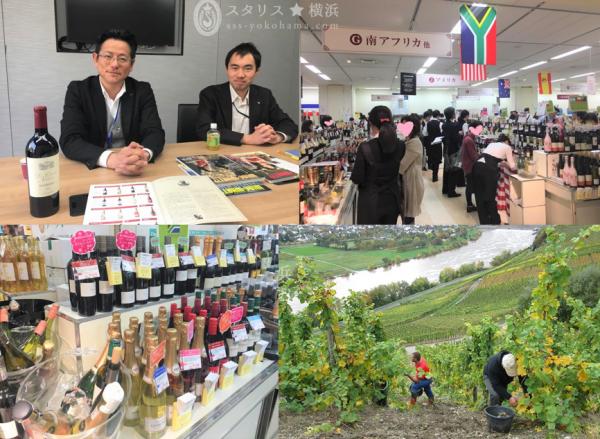 大丸ワインフェア【東京店で開催中】日本最古にして最大級ワインの祭典は驚きの大盛況☆「大人女子おすすめワイン&トレンド」を国分グループ本社&大丸さんに取材してきました。 世界26カ国、約1,000種類以上のワインと100種のチーズが大集結 【第93回 世界の酒とチーズフェスティバル】をお見逃しなく ~大丸東京「第93回 世界の酒とチーズフェスティバル」4/17(火)まで11階 催事場で開催中~ https://www.daimaru.co.jp/tokyo/sakefes/ 来場者数1万人、ワイン3万本を売り上げる大丸東京店の名物イベント「世界の酒と チーズフェスティバル」は、1975年に始まりは日本で最も歴史あるワインフェアとして熱い支持を受けています。世界中から1,000種類以上のワインが集結 し、毎日300種類以上の試飲もご用意。品揃え、試飲数共に日本最大級の規模!でもこんなに多いと迷ってしまうので、突撃取材でおすすめポイントを聞いてきました。