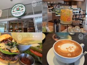 """【新店】横浜ベイクォーター「アースカフェ(Urth Caffe)」人と地球に優しいオーガニックカフェ3月OPEN  ~半分セルフサービスで先会計!~ 横浜ベイクォーター3F 無印カフェCafe&Meal MUJIがあったところに「何が出来るかな~」と思っていたら、アメリカ・ロサンゼルスで""""行列のできる店""""として有名、日本3店舗目となるアースカフェでした! カリフォルニアスタイルバーガーを注文"""