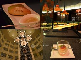 【素敵ホテル】浦安まで湾岸ドライブ「東京ディズニーランドホテル」CANNA(エッセンス・オブ・スタイリッシュキュイジーヌ カンナ)驚きと感動の料理を食しに ~オリジナリティー溢れる春の限定MENU~ 東京ディズニーランドがなんと35周年!盛り上がっていますね!大好きなTDL、もちろん横浜から日帰りで行けますが、遊びに行く時はとことん味わいたいので、いつも東京ディズニーランドホテルに泊まります。でもそういえばいつもお食事はランドの中。そこでフラっとお食事だけしに行ったら、とても素晴らしかったので、ぜひご紹介させてください。 1 東京ディズニーランドホテルの素敵レストラン 4月のある日ベイブリッジを通って仕事で某所を訪れ、その帰りに「そういえば東京ディズニーランドホテルでディナーしたことないなあ」と思い出し、浦安まで足を延ばしました。