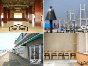 株式会社エイ出版社(本社:東京都世田谷区、代表取締役社長:角謙二 以下「エイ出版社」 ※社名の「エイ」は木へんに世)は、横浜港の海に面した多目的イベントスペース「THE CLUB HOUSE YOKOHAMA BAY(ザ・クラブハウス横浜ベイ)」をオープンいたしました。 「THE CLUB HOUSE YOKOHAMA BAY」は、旧タイクーンをリノベーションしたイベントスペースです。約305坪にもおよぶメインホールに加え、個室も4部屋完備。さらに、なんといっても横浜ベイブリッジを望む海に面したシーサードテラスは爽快感抜群です。テラスは、屋内・屋外ともにあり全天候に対応。昼間は海風が心地よく、夜は美しい夜景が目の前に広がります。このテラスではBBQも可能。クルーザーなど船も横づけできるので、海上を利用した送迎や、遊覧、海釣り