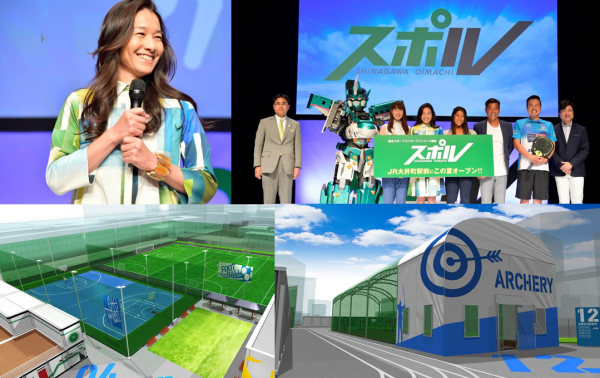 JR東日本は今夏、期間限定の複合スポーツエンターテインメント施設「スポル品川大井町」(以下、スポル)を大井町駅徒歩約5分の旧JR広町社宅跡地にオープンする。5月9日には開業に先駆けて記者発表が行われ、施設の概要や詳細が初公開された。 記者発表では司会のジョン・カビラとスポルのスペシャルサポーターたちが登壇し、各施設の特徴をそれ スポル品川大井町はテニスプレーヤーの伊達公子さんをはじめ、スポーツ振興を願う多くのアスリートから応援いただいている施設です。2018年5月9日の記者発表会では下記のアスリートのみなさんから応援メッセージをいただきました。(敬称略、順不同) 糟谷修自(プロサーファー)、前田マヒナ(プロサーファー)、伊達公子(テニスプレイヤー)、原田裕花(女子バスケットボール・元日本代表キャプテン)、宇津木麗華(ソフトジャパン ヘッドコーチ)、上野由岐子(ビックカメラ女子ソフトボール高崎 投手兼コーチ)、野口啓代(プロフリークライマー)、玉井勝善(一般社団法人日本パデル協会 副会長)  開業後もアスリートのみなさまと様々なイベント等を実施し、盛り上げていきたいと考えております。ぞれ説明。