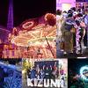 東京、千葉、大阪で全8棟のコンセプトシェアハウスをプロデュースする株式会社絆人(住所:東京都板橋区徳丸1-17-12)は、浅草花やしき(住所:東京都台東区浅草2丁目28−1)と共催で、閉園後の夜の浅草花やしきを貸切に、真夏のイルミネーション【ルミヤシキ】の灯りの下で、「大人の夏祭り」を2018年8月25日(土)に開催致します。 舞台は165年も前に作られた日本最古の遊園地「浅草花やしき」。会場全体をテーマ毎に照らす50万球のイルミネーション【ルミヤシキ】が、大人の夏祭りの会場をロマンチックに彩ります。夏祭りのテーマは、『灼熱のアジア料理と、謎仕掛けの夜』。世界各国のアジアの料理と、交流型の謎解きゲームで、一夜限りの夏祭りが幕を開けます。