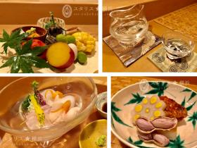 【関内・馬車道】季節の美和食で涼をとる。芸術の秋を一足先に五感で堪能できる、隠れ家名店を発見!繊細で丁寧に仕上げた逸品と器のハーモニーをぜひ聴いてください♪ 五巻 横浜関内の小さな日本料理屋「澤(さわ)」 http://sawa-yokohama.net/ 関内の駅から歩くこと数分、住吉町にあるビルの2階。一歩足を踏み入れるとそこはもう別世界、凛とした雰囲気の日本料理店。カウンターでは心地よい緊張と、大将と女将さんの温かさの両方が味わえます。