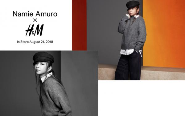 J-POP界の歌姫、安室奈美恵さんの引退カウントダウンが始まり安室旋風が巻き起こる中、8月21日(火)、彼女がキャンペーン・アンバサダーを務める「Namie Amuro x H&M」が発売されることになりました。 H&Mからの熱烈なラブコールを込めた手紙を送ることから今春に実現したこのキャンペーン。 第2弾となる今回は、H&Mから彼女に感謝の気持ちを届けたいという想いから企画された、安室奈美恵さん引退前最後のファッション・キャンペーンです。