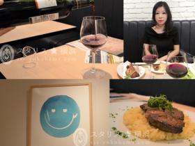 野毛 女性 大人女子 ちょい呑み 尾島商店 ミートカフェオジマ 肉カフェ