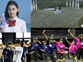 「Dance DanceDance@ YOKOHAMA 2018」の次世代育成事業の一環で、ポカリスエットの新CMに出演した横浜市内の中高生が、その成果発表として、「横浜ダンスパラダイス」のステージでポカリガチダンスを披露します! ポカリスエットCMイメージキャラクターの八木莉可子さんも2回目のステージに出演します。 ポカリスエット新CMダンス「ポカリガチダンス」を、横浜市内中高生約150人が5チームに分かれてパフォーマンスを行います。