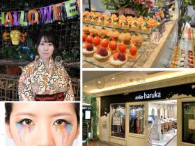 【ハロウィン】大人女子の強い味方「アトリエはるか」舞浜イクスピアリ店でハロウィン・メイク提供スタート!「動画で撮って♥」思い出シェアキャンペーン抽選でプレゼントをGET♪ ~大人女子ハロウィンの楽しみ方~ 東京ディズニーハロウィンが9月11日からスタートしましたね! https://www.tokyodisneyresort.jp/treasure/fantasy/halloween2018/tdl/クリスマスに次いで 2 番目のビッグイベントとなったハロウィンで、一足先に舞浜は盛り上がっています。 アトリエはるかでは、ヘアメ イク専門店ならではの技術を活かした「ハロウィンメイクメニュー」を 期間限定で提供。 2018 年はプロのメイクでまわりと差をつけてみませんか?