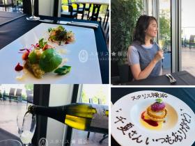 港の景色を臨むネオクラシカルなレストラン 横浜のシンボル、マリンタワーの4Fにある「タワー レストラン ヨコハマ」。店内はウッドを基調とした温もりのある空間で、開放的なオープンテラスからは横浜港を一望できる素敵なロケーションです。