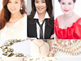 【無料ご招待】デヴィ夫人、八代亜紀さん、萬田久子さんら 日本 ジュエリー ベスト ドレッサー賞 歴代受賞者によるトークショーを開催 「各世代で最も輝いている人、宝石の似合う人を表彰する賞」として29年の歴史を誇る『日本ジュエリーベストドレッサー賞』。この賞の歴代受賞者をゲストに迎えてのトークショーを、2018年10月24日(水)~26日(金)、パシフィコ横浜(国際宝飾展 秋 会場内)にて開催致します。今もなお輝き続けている3人の女性が、「ジュエリーのように輝く生き方」をテーマに語ります。ぜひご聴講ください!事前申込制となっておりますので、お早目にお申し込みください(無料)。
