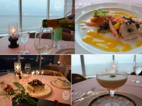 フレンチレストラン 「シュール ラ メール」 東京湾に浮かぶ夜景レストランで 季節のフレンチに舌鼓 「東京ベイ舞浜ホテル クラブリゾート」最上階にある「シュール ラ メール」。南フランスの邸宅を意識した空間で、窓一面に東京ベイの夜景が広がる中、まるで海の上にいるような気分で食事が楽しめる。そんな非日常の舞台で味わえるのは、アートのごとく美しいフレンチ。伝統と新しさが融合した季節の料理を堪能して。 大人の記念日プラン オリジナルケーキ ▼特典付メニュー 「大人の記念日プラン」 メニュー「セゾン」に様々な特典がついた記念日プランをご用意
