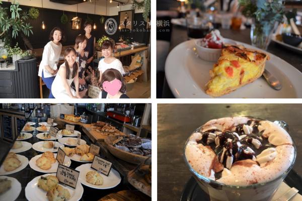 本当は内緒にしたい! ときめく古民家風カフェで横浜大人女子会♡ 横浜元町の抜群の立地にありながら、静かな隠れ家。 大満足のとっておき素敵カフェを教えちゃいます。 ピースフラワーマーケット  &cafe / 横浜元町