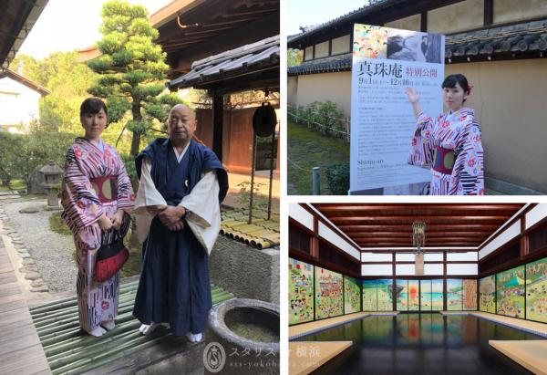 秋冬の京都女子旅で必見のオススメは、京都でも有数の規模と歴史を誇る「大徳寺」。いまだけ特別公開中で、斬新なプロジェクトを披露している「真珠庵」の魅力に触れてきました。