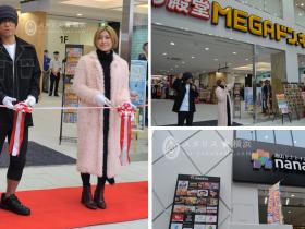 【新店】巨大な「MEGAドンキ港山下総本店」横浜にOPEN! 地元でずっと注目されていた新山下のドンキですが、「MEGA ドン・キホーテ港山下総本店」として、 2018 年 11 月 22 日(木)にいよいよオープンしました!