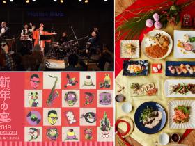 ご案内差し上げました「新年の宴2019」の件、 新年早々となりますが、お時間ございましたら ぜひ遊びにお越しください! ーーーーーーーーーーーーーーーーーーーーーーーーーー 2019.1.2.wed.-1.3.thu. 田中邦和 x モーション・ブルー・ヨコハマ プレゼンツ 新年の宴 2019 〜オトナの大新年会!〜