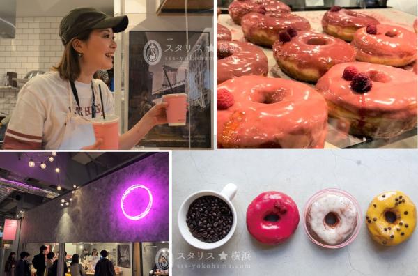 ☆横浜「アソビル」全貌・全テナント紹介はこちらの記事をご覧ください 「DUMBO Doughnuts and Coffee」