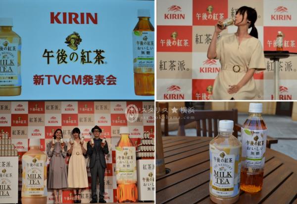 (左)3月26日(火)から全国発売 その名も「キリン 午後の紅茶 ザ・マイスターズ ミルクティー」。 ぽってりしていて、愛着がわくデザインです。