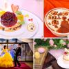 横浜中華街にあるフランス童話美女と野獣をモチーフとしたコンセプト型カフェ・レストランBeauty & the Beastでは、4月20日~5月31日までイースターフェアを開催!期間限定の可愛いうさぎメニューはインスタ映え間違いなし!