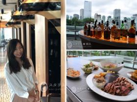 NoMad Grill Lounge 2019年夏のビアガーデンがスタート!!今年はフレンチフライ専門店アンド ザ フリットとコラボレーションしたメニューも登場