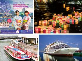 夏の横浜をゆかたで楽しむ!「みなと横浜 ゆかた祭り2019」開催 開催期間:8月2日(金)~8月18日(日)