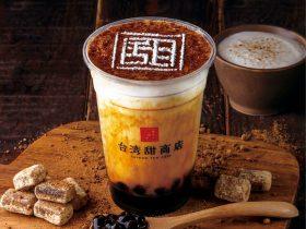 新宿・梅田で大行列の作りたて生タピオカ専門店「台湾甜商店」みなとみらい上陸!横浜みなとみらい店が7月26日にグランドオープン! 心を癒すひとくち、台湾時間