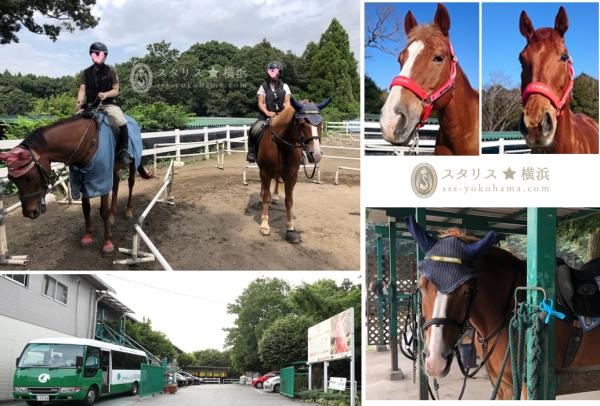 手ぶらで参加、 はじめての乗馬体験 あなたも乗馬体験1回コースで乗馬デビューしてみましょう! 乗馬って聞くと「難しそう」「高いんじゃないの」なんて思っている方はいませんか?とんでもない!実は乗馬はとっても簡単なスポーツ。運動が苦手な人でも十分楽しめます。 馬を間近で見たことがない、触ったことがないような人でも、気軽に乗馬を楽しんでもらいたい。そんな思いから、乗馬クラブクレインでは国内35ヶ所の乗馬クラブで「乗馬体験スクール」を随時実施しています。