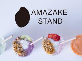 日本初!生あま酒専門店『AMAZAKE STAND』が2019年12月31日(火)鎌倉にオープン 日本初となる生あま酒専門店「AMAZAKE STAND」が2019年大晦日、鎌倉にオープンいたします。 AMAZAKE STAND 2019年12月24日 12時59分 ツイート はてな 素材DL ・・・ その他 メール Slack トークノート 自家製生あま酒の「美味しさ」と「効能」から『次世代のリカバリードリンク』として世の中へ発信。鎌倉を中心にポップアップストアで営業実績を積んだAMAZAKE STANDが遂に実店舗オープンいたします。