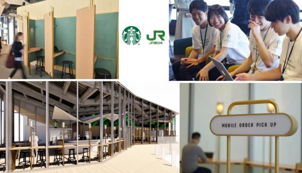 スターバックスが新駅「高輪ゲートウェイ駅」に、新コンセプト店を3月23日(月)オープン
