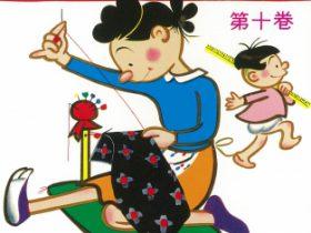 漫画『サザエさん』の無料配信を延長!さらに最新刊10巻も新たに公開 株式会社朝日新聞出版