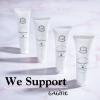 ~We Support~ラリンから感謝と敬意を表して、新型コロナウイルスと闘う医療従事者にハンドクリーム無償提供 Laline 公式オンラインショップ : https://www.laline.jp Laline JAPAN株式会社 (株式会社TSIホールディングス) 2020年3月31日 14時45分 ツイート はてな 素材DL ・・・ その他 メール Slack Talknote  Laline JAPAN株式会社 (本社 : 東京都港区 代表取締役社長 : 山本直樹)は、同社が運営する自然派コスメ「Laline(ラリン)」日本国内全27店舗にて、4月1日(水)から4月30日(木)までの期間中、新型コロナウイルスと闘う全ての医療従事者にハンドクリームを無償提供いたします。  新型コロナウイルス感染症(COVID-19)が各地に広がり、世界中が先の見えない不安を抱えている中、 Laline(ラリン)は、最前線で働く医療従事者の方々に敬意を表し、感謝の気持ちとして、手洗いや消毒で荒れがちな手肌を保湿して守るハンドクリームを無償提供いたします。  日々の業務に従事している医療従事者の方々が、お仕事後にハンドクリームで手肌のケアをする事で、少しでも疲れを癒していただければと考えています。