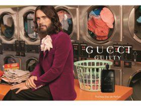 <グッチ>のロングセラーメンズフレグランス「グッチ ギルティ プールオム」から、自由でミステリアスな魅力が加わったオードパルファムが誕生! 父の日のギフトにもおすすの洗練さと濃密さを感じる香り。発売キャンペーンも展開 ブルーベル・ジャパン株式会社 香水・化粧品事業本部 2020年6月9日 13時00分 ツイート はてな 素材DL ・・・ その他 メール Slack Talknote 2020年6月10日(水)に登場する、「グッチ ギルティ プールオム オードパルファム」は、大胆不敵で多彩な魅力にあふれた男性のためのフレグランスです。自由を讃える#ForeverGuiltyのストーリーを受け継ぎながら、オリジナルの「グッチ ギルティ プールオム オードトワレ」を再解釈し、高揚感をもたらすチリペッパーと爽やかで落ち着いたローズノートを取り入れました。まとう人に自由でミステリアスな魅力をプラスさせる、ウッディ アロマティック スパイシーのフレグランスです。 この発売を記念し、スペシャルキャンペーンも開催いたします。