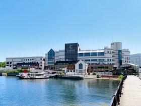 横須賀のランドマーク、6 月 5 日(金)に全館リニューアルオープン! 『Coaska Bayside Stores』 地域のライフライン、そして横須賀・三浦半島の魅力を発信するスポットに