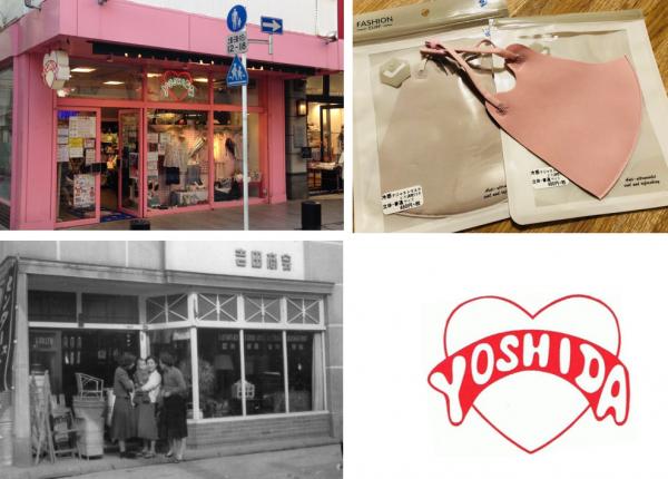 【新型コロナ対策】冷感マスクや除菌グッズも大充実◎あの人気雑貨屋「YOSHIDA」さんはなんと元町発祥の老舗! 神奈川県下だけの「地域密着型」店舗でした♪ ~小さなお子様から大人女子まで!愛され店のご紹介~ 横浜の大人女子はおそらく全員といってよい程、小学生の頃から文房具や雑貨を購入してお世話になっているYOSHIDA(ヨシダ)さん。 実は1927年 横浜元町で創業した雑貨のお店というのをご存じですか?