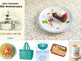 SOGO YOKOHAMA 35th Anniversary ~これからもいつまでも~ そごう横浜店の35周年を記念して、復刻ロゴデザインのグッズやラッキーバッグの販売も!