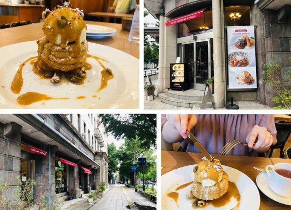 横浜 閉店 コロナの影響 カフェ 昭和初期に建てられた歴史ある建物で、お食事をお楽しみいただける【ランチャン アヴェニュー】。 豊富な前菜、パスタやドリア、ハンバーグなど多彩なメニューをご提供します。 ☆さらに9月1日から、当店一番人気の「アップルパイアラモード」を特別価格 500円(税抜)にてご提供致します。 お店のこだわり • LUNCHAN AVENUE • 住所 神奈川県横浜市中区日本大通11 横浜情報文化センター1F
