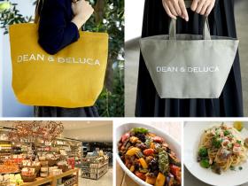 【DEAN & DELUCA】チャリティトートバッグ発売開始 A BAG FOR HAPPINESS チャリティーキャンペーン2020 2020年11月2日(月)より、DEAN & DELUCA マーケット店舗、カフェ店舗、オンラインストアにて期間・数量限定にて販売開始いたします。 株式会社ウェルカム2020年10月24日 10時30分 ツイート はてな 素材DL ・・・ その他 メール Slack Talknote close 「食するよろこびを世界の子どもたちへ」をテーマにおくるチャリティーキャンペーンが今年も始まります。 トートバッグの売り上げの一部を、ベトナムで、少数民族の子どもたちの食事を通した栄養改善やお母さんたちへの栄養指導などがおこなえるようトートバッグの売り上げの一部を「セーブ・ザ・チルドレン」へ寄付いたします。