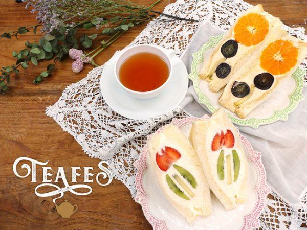 """【Afternoon Tea】11月1日""""紅茶の日""""を記念したスペシャル企画!「紅茶を楽しむオンラインワークショップ」開催 フラワーフルーツサンド、マスクの紅茶染め、花のミルクティーをおうちで体験できる!:10月14日(水)から順次開催 株式会社サザビーリーグ アイビーカンパニー2020年9月23日 11時30分 ツイート はてな 素材DL ・・・ その他 メール Slack Talknote close 株式会社サザビーリーグ(本社:東京都渋谷区千駄ヶ谷/代表取締役社⾧ 角田良太)が運営するアフタヌーンティー・ティールームでは、11月1日紅茶の日を記念して、紅茶を楽しむオンラインワークショップを10月14日(水)から順次開催いたします。"""